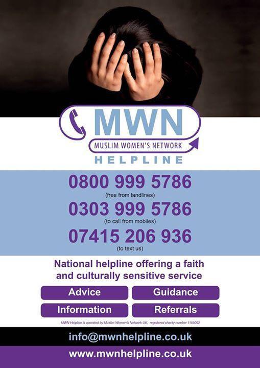 MWN Helpline poster
